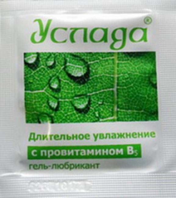 """Гель-лубрикант на водной основе """"Услада"""" с провитамином B5 4г (в упаковке 5 шт)"""